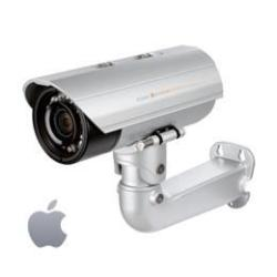 D-LINK PROFESSIONAL OUTDOOR FULL HD WDR DAY&NIGHT BOX SECURITY CAMERA