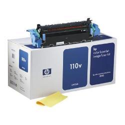 HP INC CLJ 5500 110V IMAGE FUSER FIT