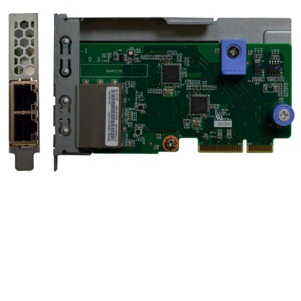 Lenovo ThinkSystem - adaptador de red - LAN-on-motherboard (LOM) - Gigabit Ethernet x 2