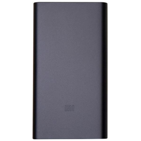 Xiaomi Mi Power Bank 2 - cargador portátil - Li-Ion