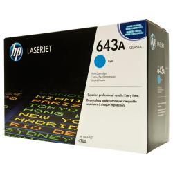 HP INC TONER CIAN COLOR LJ Q5951A